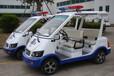 5座、4座电动巡逻车,保安执勤巡逻车,公园、景区四轮巡逻车