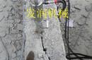 液压劈裂机静态分裂岩石混泥土设备