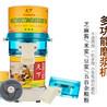 天下小型电动多功能豆腐豆浆机