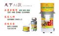 家庭用电动石磨豆花机花生豆腐机和豆花机价格