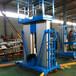 直销全自动升降台铝合金升降机双轨12米铝合金升降机