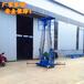 阳泉厂家热销电动升降机双柱铝合金式升降机液压升降作业平台电动升降机