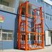 大同升降货梯厂家导轨液压式升降机升降货梯升降机维修