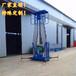 双柱10米铝合金升降平台电动液压升降机室内高空作业