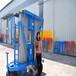 推荐移动式铝合金高空作业平台铝合金升降机铝合金升降平台