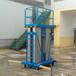 升降机价格铝合金高空作业平台移动式电动升降机四柱铝合金升降机