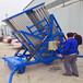 湖北高强度铝合金升降机四柱铝合金式升降平台液压升降货梯双人高空作业平台