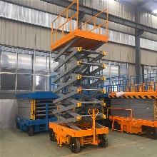 唐山厂家直销液压升降货梯移动式升降机固定剪叉式升降平台钢结构升降机图片