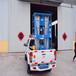 南京高空作业平台车载式铝合金升降机海普液压升降货梯