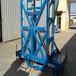 交直流两用升降机辅助行走铝合金升降机升降货梯保修一年