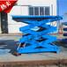 高品质剪叉式大吨位升降机固定式液压升降货梯电动液压升降平台