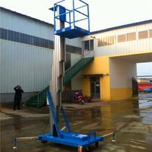 家用小型升降机4米单柱铝合金升降平台安全好用图片