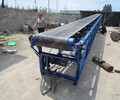 生产皮带机移动升降式皮带机装卸车皮带输送机粮食输送机