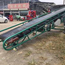 定做V型散料输送用皮带机农产品输送带粮食运输机厂家图片