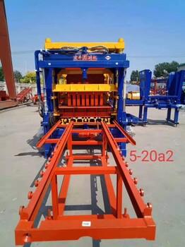 建丰液压机械有限公司