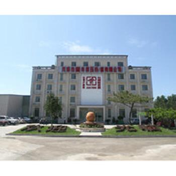 天津建丰液压机器有限公司