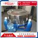 值得客户信赖的五金件离心机工业脱水机效率高价格合理