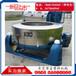 效率脱水设备找博昌牌离心脱水机不锈钢工业脱水机价格合理