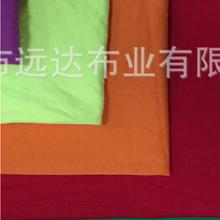 远达布业95棉5氨纶精梳莱卡布T恤布料夏季布料针织面料夏季衣服布料