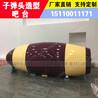 北京亞商聯盟吧台定製幸運飛艇前台接待台造型吧台收銀台