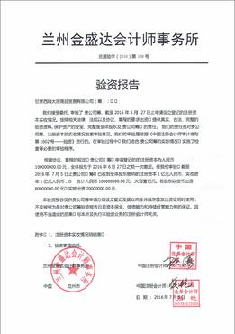 【沪指涨0.36%权重股启动,甘肃西瑞平台全国