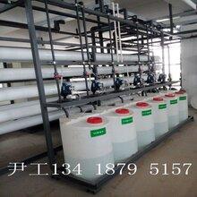 厂家提供纯水设备,超纯水设备,水处理成套设备图片
