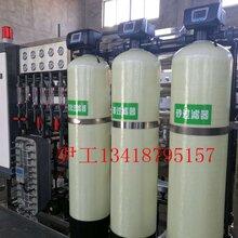 反渗透纯水设备,EDI纯水设备,高纯水设备图片