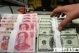 浙江舟山投资优势,浙商油的交易规则是什么?