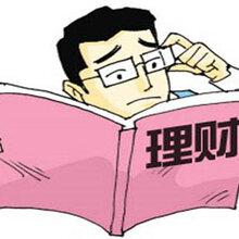 上海长江联合长江油开户有什么要求,可以随时出入金吗?