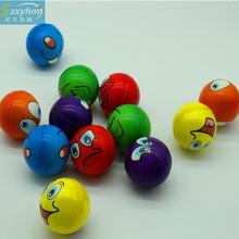 供应pu发泡全印球手指锻炼发泡球