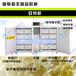 聊城豆芽机厂家鑫丰全自动豆芽机设备多功能豆芽机多少钱