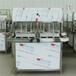 廊坊豆腐机操作简单大型豆腐机设备新?#25237;?#21151;能豆腐机器