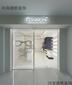眼镜展柜服装展柜设计制作图片