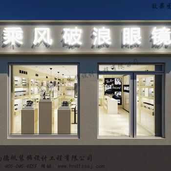 南城眼镜店装修企业眼镜展柜生产厂家眼镜柜台定制制作