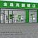 鄢陵眼镜店装修预算