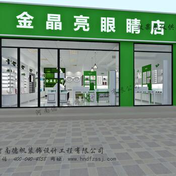 鄢陵眼镜店装修企业眼镜店展柜定制眼镜柜台生产厂家图片1