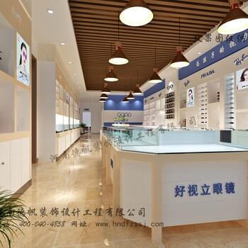 内江眼镜店装修公司内江眼镜展柜设计定制内江眼镜柜台效果图