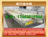 赤峰腐竹加工设备厂家整套腐竹机生产线多少钱自动腐竹机操作视频