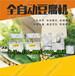 淮北不锈钢豆腐机生产线豆腐机厂家操作视频豆腐机器的价格