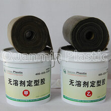 供应环氧煤沥青冷缠带加强级基带厚度0.4mm图片