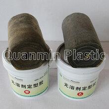 加强级环氧煤沥青冷缠带环氧煤沥青冷缠带价格,批发图片
