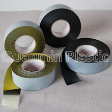 改性沥青防腐胶带,660防腐胶带价格/山东改性沥青防腐胶带图片