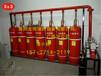 管网式七氟丙烷灭火系统3C