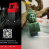 3D雕刻机