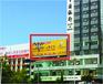 安顺市原新大十字中国银行四楼三面翻