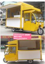 山东厂家定做不锈钢流动创业小吃车图片