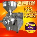 雷迈水冷却磨粉机,3kw大功率超细花生磨粉机,芝麻磨粉机、杏仁磨粉机