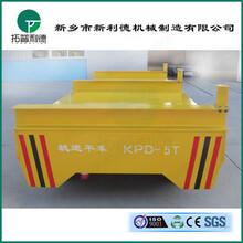 低压轨道平车原装配件KPC滑触线供电轨道平板车厂家