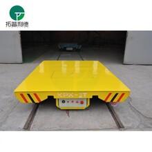 运输搬运设备厂定制轨道平板车电动平车