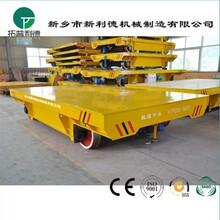 三相低压轨道平车厂家多型号可选轨道平板车钢包车